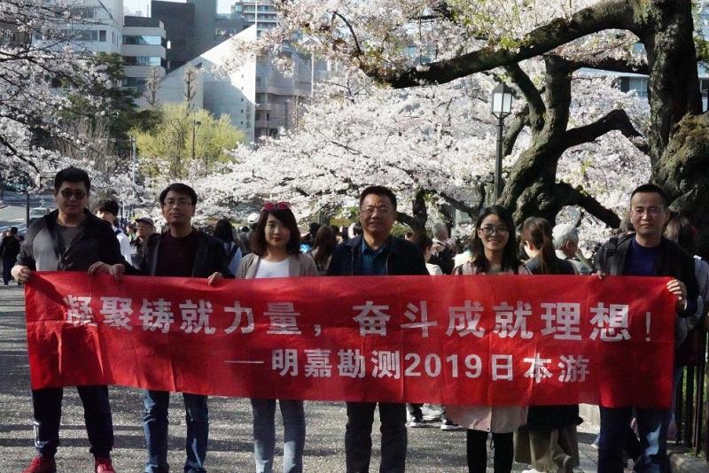 2019年员工日本游